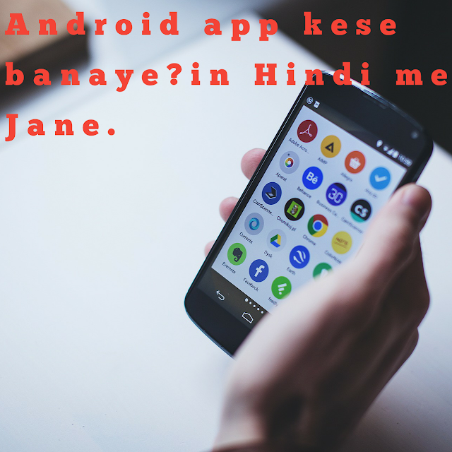 How to make android app in Hindi aur app se paise kaise kamaye 2019