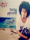 Mohamed El Ghandour-Zrouf