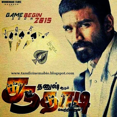Dhanush, Vetrimaaran film to roll in Sep