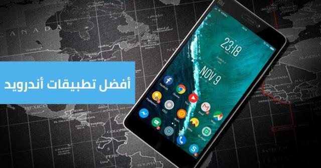أفضل 3 تطبيقات لتسجيل شاشة الهاتف لعام 2020