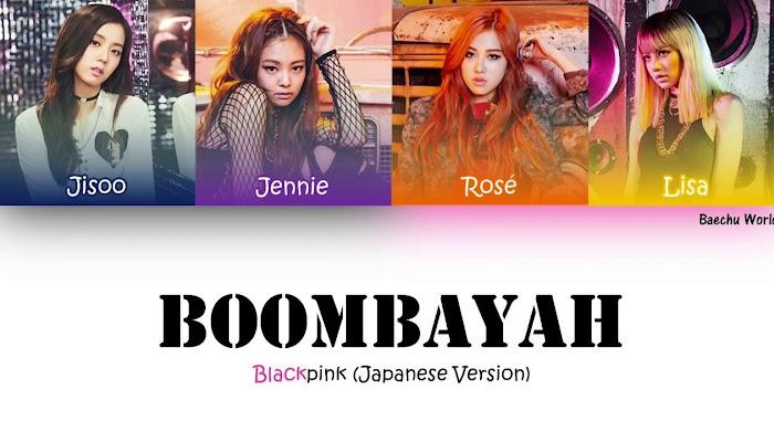 [MV] BLACKPINK - BOOMBAYAH (JP Ver.)