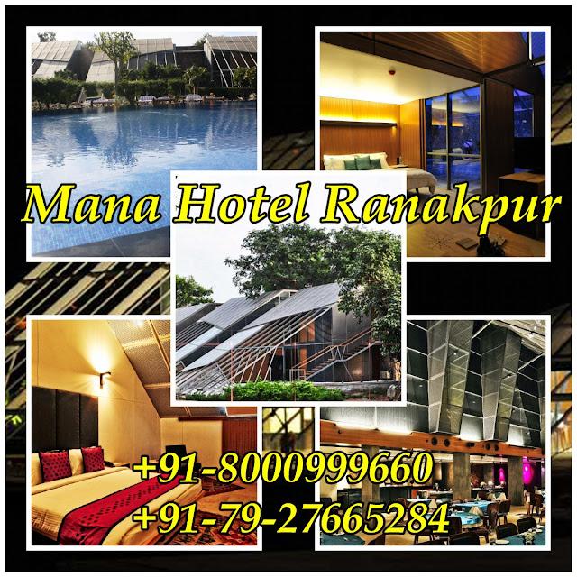 Mana Hotel Rankpur, Booking Ahmedabad, Ahmedabad Ranakpur Travel Agency, Rankpur Resorts, Ranakpur Hotels, Mana Hotel, Mana Resorts Ranakpur Booking