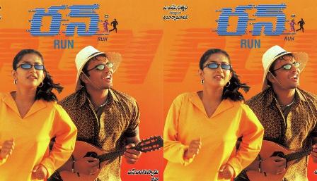run-telugu-full-length-hd-movie-madhavan