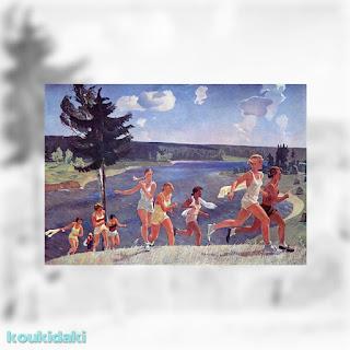 Πίνακας Alexander Deineka (Ελευθερία, 1944)