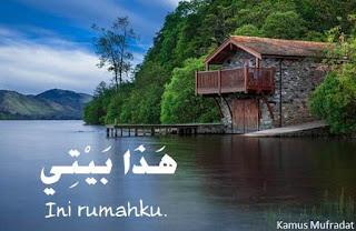 bahasa arab ini rumahku