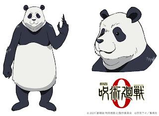 劇場版 呪術廻戦 0    パンダ PANDA   Jujutsu Kaisen 0 Movie