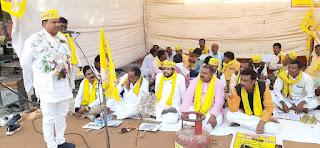 FB_IMG_1573926296987 सुभासपा ने महंगाई , बेरोजगारी और भ्रष्टाचार के खिलाफ किया धरना प्रदर्शन-Rajbhar IN INDIA