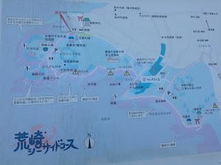 Arasaki Park map