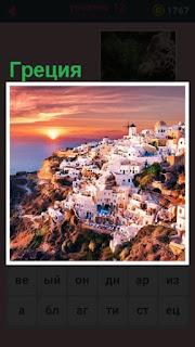 вид сверху на панораму Греции