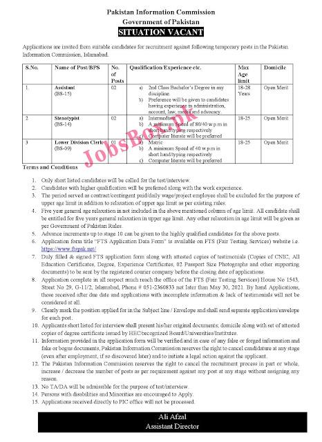 pakistan-information-commission-pic-jobs-2021