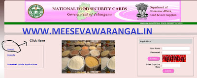 PRINT RATION CARD IN MEESEVA | Telangana Ration Cards Information