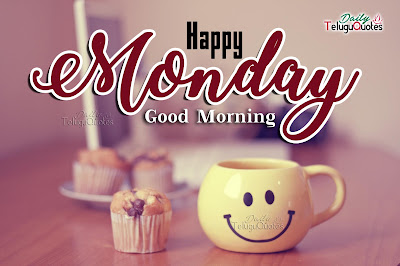 happy-monday-best-wishes-quotes-and-greetings-sms-messages