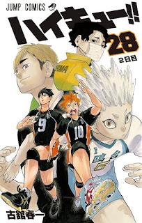 ハイキュー!! コミックス 28巻 | 古舘春一 | Haikyuu!! Manga | Hello Anime !