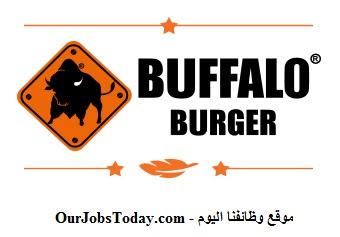 وظائف خالية بمطاعم بافلو برجر فرع مدينة نصر - Jobs at Buffalo Burger