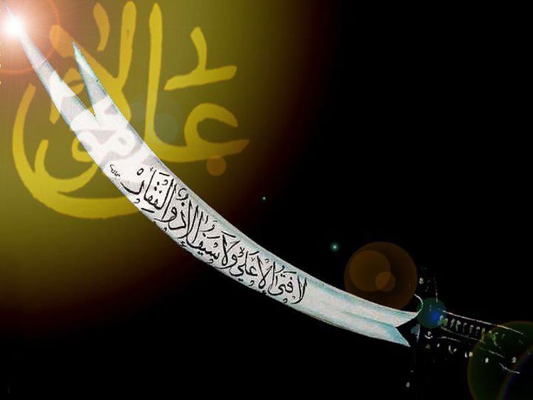Islamic Pictures And Wallpapers Name Of Ali A S Wallpapers: Labaik Hussain: Islamic Hd Wallpapers