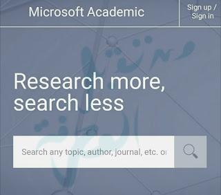 تعرف على أهم مميزات منصة مايكروسوفت الأكاديمية