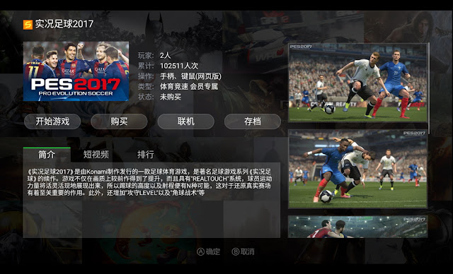 CLOUD GAMES XBOX 360 PS3 SEM PRECISAR DE VPN APK  junho 4, 2017