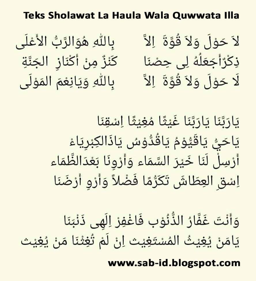 Teks Lirik Sholawat La Haula Wala Quwwata Illa