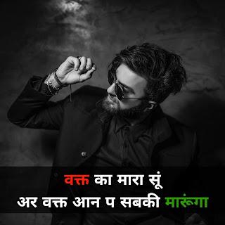 haryanvi attitude status haryanavi 2020 image
