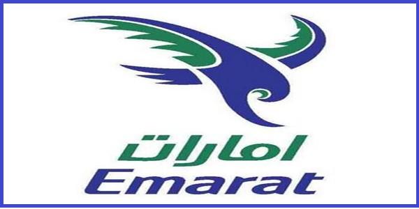 وظائف شركة امارات للبترول لجميع التخصصات