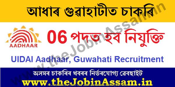 UIDAI Aadhaar, Guwahati Recruitment 2021