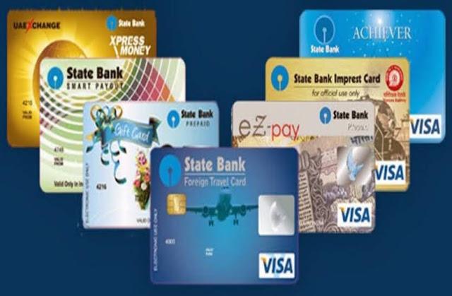 SBI देता है 7 तरह के डेबिट कार्ड से पैसे निकालने की सुविधा, जानिए हर कार्ड की डेली लिमिट्स