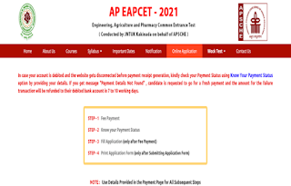 AP EAPCET (EAMCET) 2021 Registration Begins, Here's Direct Link  AP EAPCET 2021: Registration for the Andhra Pradesh Engineering, Agriculture and Pharmacy Common Entrance (AP EAPCET) 2021, previously known as AP EAMCET has started.
