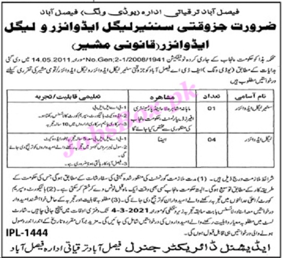 faisalabad-legal-advisors-jobs-2021