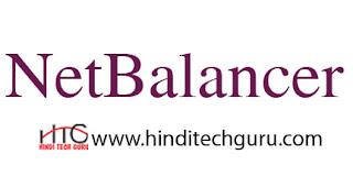 net balancer