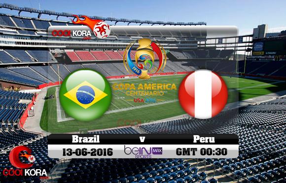 مشاهدة مباراة البرازيل وبيرو اليوم 13-6-2016 كوبا أمريكا