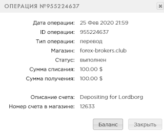 forex-brokers.club hyip