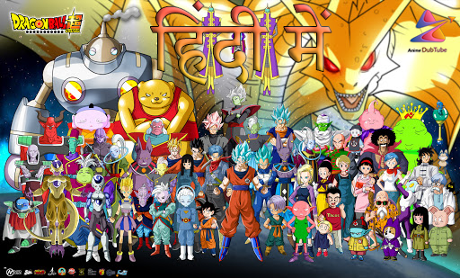Dragon Ball Super Hindi Dubbed