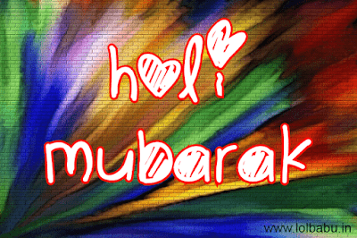 Happy Holi Wishing Messages In Hindi