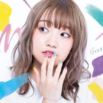 [Lirik+Terjemahan] Ayaka Ohashi - Daisuki (Aku Mencintaimu)