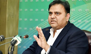 Rawat Hilal Committee gives wrong dates for both Zia-ul-Haid and Rajab: Fawad Chaudhry