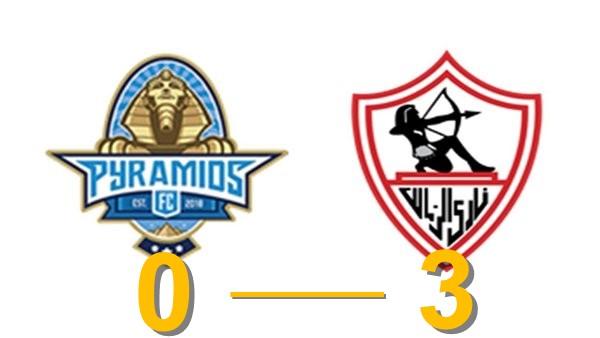 ملخص مباراة الزمالك وبيراميدز - نهائي كأس مصر 2019