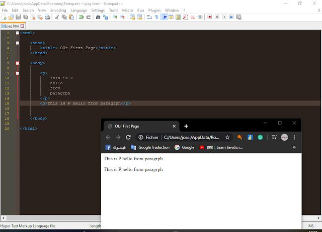 paragraph , image| (المقالة الرابعة) دورة لغة  web html5