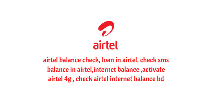 How to check airtel internet balance and get loan in airtel bd