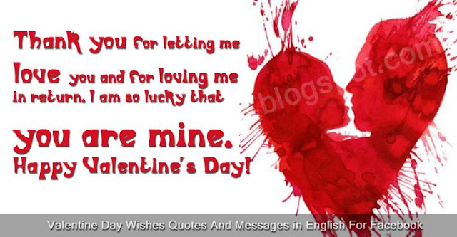 valentine day wishes quotes, valentine day status english, romantic status, love quotes, romantic shayari photos