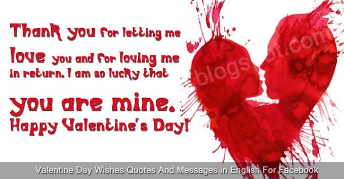 Valentine Day 2018 Quotes And Messages in English For Facebook