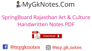 SpringBoard Rajasthan Art & Culture Handwritten Notes PDF