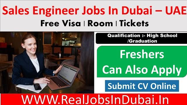 Sales Engineer Jobs In UAE - Dubai 2020