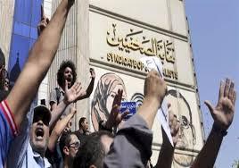 أخبار مصر اليوم .. نقابة الصحفيين تدعو للاحتشاد أمام محكمة عابدين السبت القادم