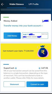 Supercash Section In Mobikwik