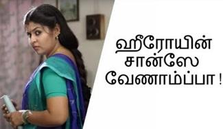 யாரடி நீ மோகினி, வினிதா   நடிகையின் கதை   Mega Tv