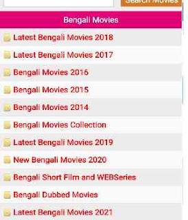 Mp4moviez Bengali