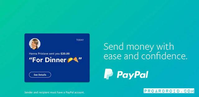 تطبيق PayPal نسخة كاملة باخر تحديث مجانا