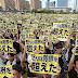 65 ألف متظاهر يحتجون في أوكيناوا على الوجود العسكري الأمريكي باليابان