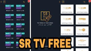 SR TV الإصدار الجديد Free IPTV APK