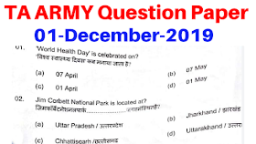 Ta Army Question Paper, Answer key 2019 | Held on 01 Dec 2019 |